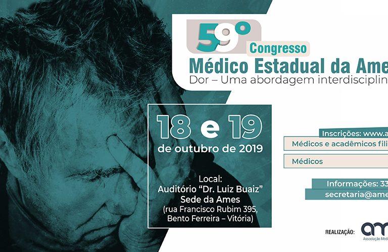 Congresso médico estadual da Ames chega à sua 59ª edição
